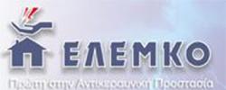 elemko
