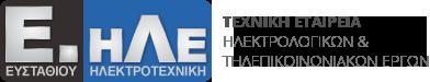 ΕΗΛΕ – ΤΕΧΝΙΚΗ ΕΤΑΙΡΕΙΑ Logo